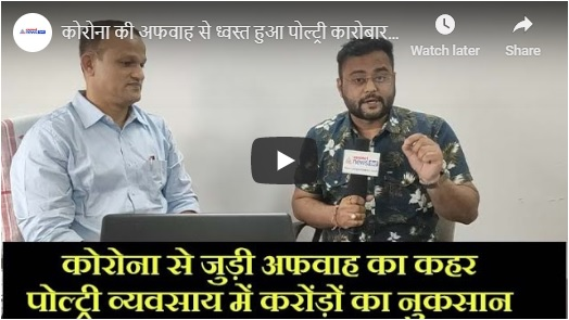You must watch this video against to fight Corona Virus.
